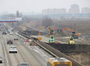 Таганрог войдет в новое  транспортное кольцо