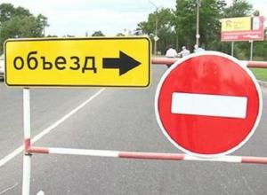 Из-за съемок сериала в Таганроге временно перекроют движение