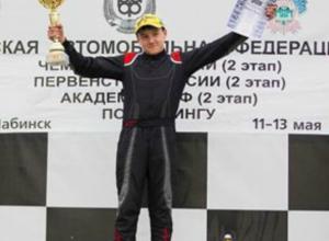 Подросток из Таганрога завоевал золото на чемпионате по картингу