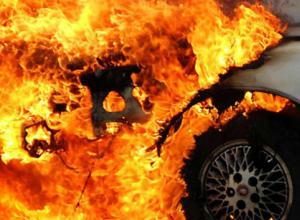 В Таганроге сгорели две иномарки