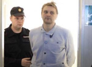 Таганрогский суд отказался изменить условия содержания подозреваемому в отравлении коллег