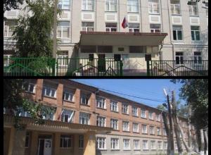Петиция, созданная родителями учеников двух таганрогских школ, набрала более сотни подписей
