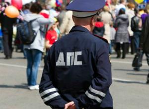 В Таганроге на 1 мая будут ограничения на  движение автотранспорта в центре