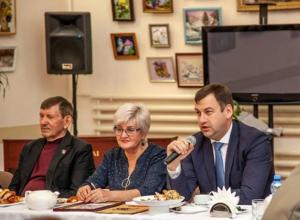 Общественники Таганрога  подвели итоги работы