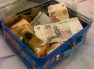 Коробку с деньгами нашел и украл вор-рецидевист у местной жительницы под Таганрогом