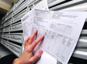 В январе жители Таганрога получат обновленные квитанции ЖКХ