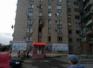 На Русском поле дотла выгорела квартира