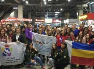 В XIX Всемирном фестивале молодежи и студентов примут участие жители Таганрога