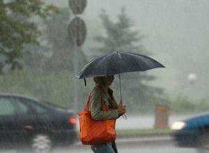 Дождь и пасмурная погода накроют Таганрог на этих выходных