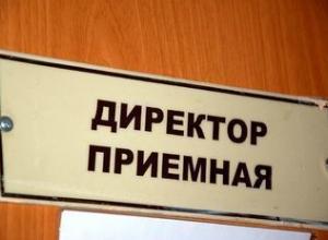 В Ростовской области в школе родители требуют увольнения директора