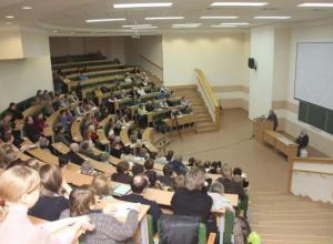 Жителям Таганрога дадут возможность проверить свою правовые знания