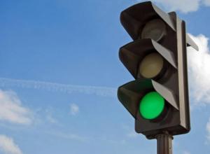 Таганрожец попросил вернуть обычный светофор вместо трехфазного на улице Ломоносова