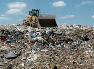 Таганрогский мусорный полигон запланировано рекультивировать