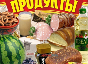 В Таганроге подорожали говядина, копчёная колбаса, молоко и масло