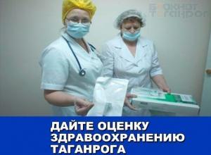 Катастрофическая нехватка врачей оказалась главной проблемой здравоохранения Таганрога: Итоги 2016 года