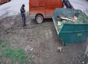 Жители Таганрога поймали мусорных диверсантов с поличным