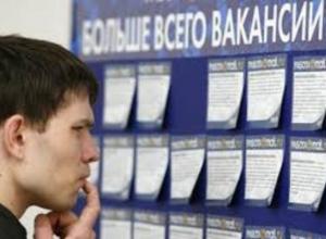 Житель Таганрога: рекрутеры и пенсионные фонды работают в сговоре