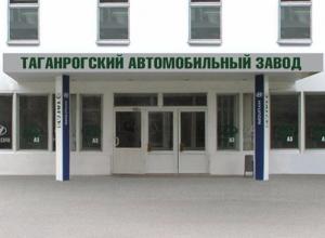 Наследие таганрогского автомобильного завода пользуется популярностью в Ростовской области