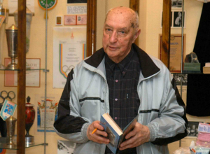Мероприятия, посвященные 90-летию со дня рождения Игоря Бондаренко пройдут в Таганроге