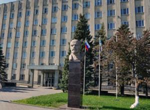 В Таганроге назначен новый директор МКУ «Благоустройство»