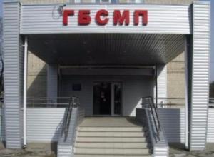 Жительница Таганрога пожаловалась Владимиру Путину на врачей БСМП