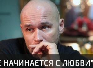 Актер Максим Аверин будет гостем  Таганрога