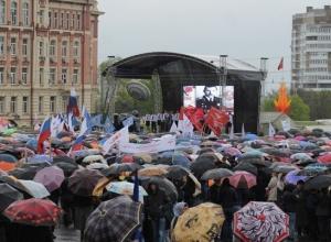 Таганрожцы приняли участие в массовом исполнении песни «День Победы» в Ростове