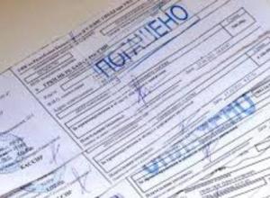 Рекордное количество штрафов за нарушение правил благоустройства выписали чиновники за неделю в Таганроге