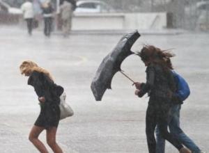 Резкое ухудшение погоды ожидается  в Таганроге и окрестностях