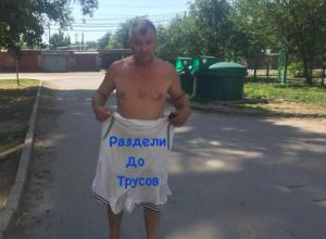 Депутат Таганрога высказался против пенсионной реформы