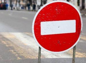 Улицу Петровскую перекроют в Таганроге на один день