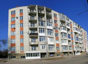В Ростовской обласи построили около 140 тысяч квадратных метров жилья эконом-класса