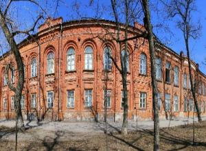 Мариинская гимназия Таганрога отмечает 155-летний юбилей