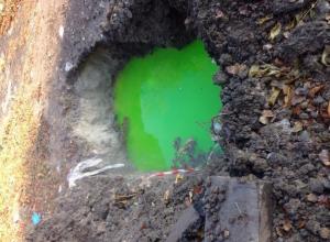 МУП «Водоканал» опроверг информацию о «зеленой» воде в Таганроге