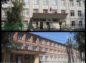 Слияние двух таганрогских школ утвердили депутаты городской Думы