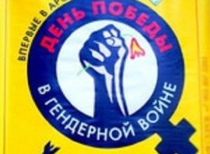 Таганрогский бар оштрафуют за «штурм бара, взятие кальян-балкона и водружение бюстгалтера победы»