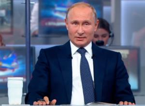 Президент Владимир Путин указал губернатору Ростовской области помочь людям