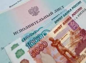 Таганрожцев оштрафовали на 85 тысяч рублей