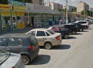Таганрог занял почти последнее  место  по качеству дорог и доступности парковок