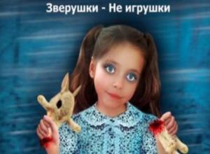 Жительница Ростовской области собирает подписи для закрытия трогательных зоопарков