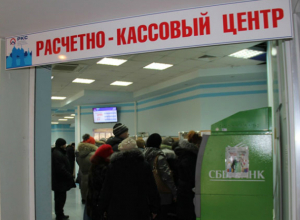 Исправно платившие деньги за коммуналку жители Таганрога оказались должниками