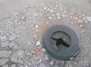 Таганрожца обеспокоил очередной провал посреди дороги