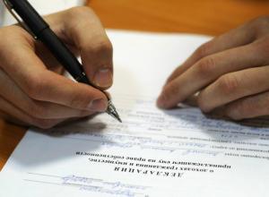 Таганрогские  чиновники в апреле должны отчитаться  о доходах