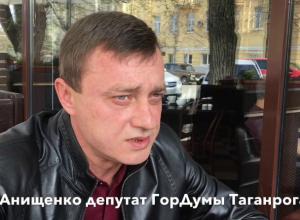 Будут ли депутаты Таганрога рассматривать рекомендацию коллег по расторжению контракта с сити - менеджером   Лисицким