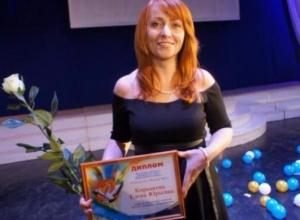 В Таганроге назвали учителя года – 2017