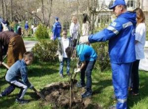 На формирование комфортной городской среды области выделят 1,4 млрд рублей