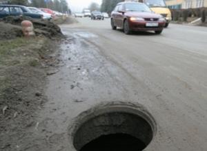 Большая опасность в Таганроге представляют  открытые люки