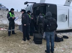 По факту ДТП с рейсовым автобусом в Белокалитвенском  районе возбуждено уголовное дело