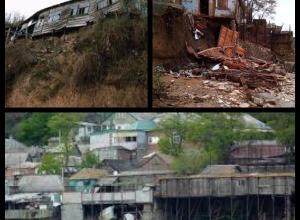 О тебе, любимый город: микрорайон Богудония