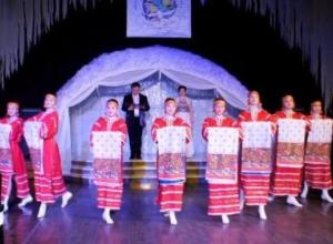 В Таганроге состоялся большой фестиваль национальных культур